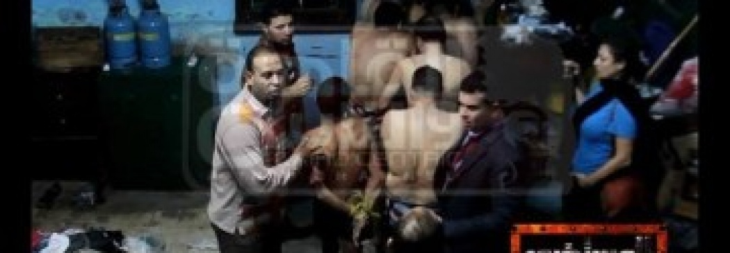 Bathhouse Bust: Egyptian Police Arrest 25 Naked Men In Gay Sex Club