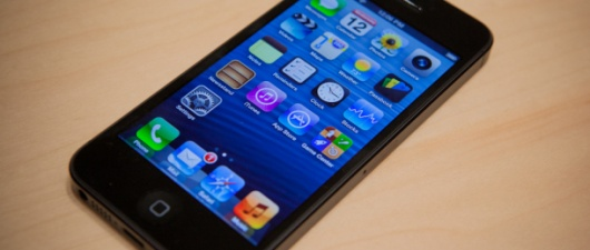 Tech Guyd: iPhone 5 Details Announced