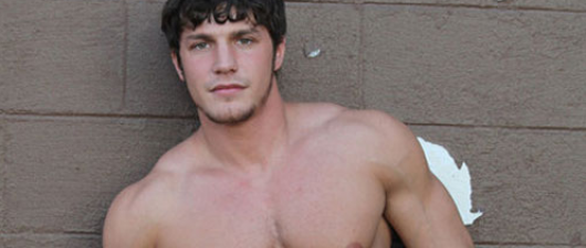 Sean Cody Star Brandon Basks In Baskit