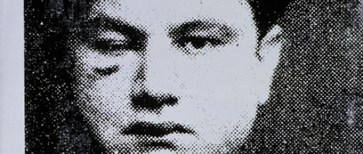 Andy Warhol: 13 Most Wanted Men Scandal