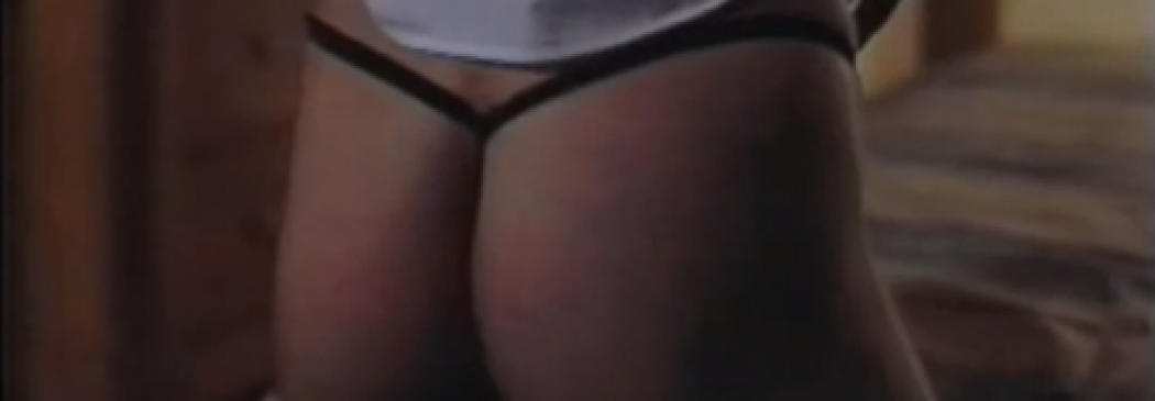 Name that Ass Saturday