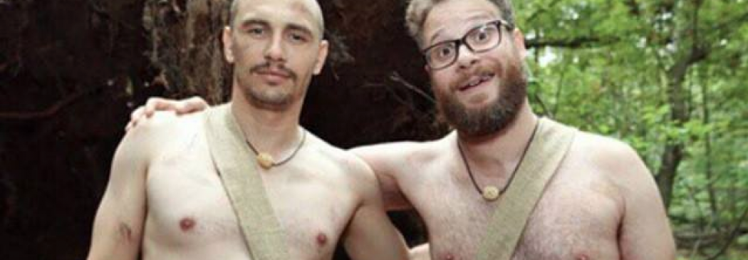 James Franco Poses Nude With Seth Rogen