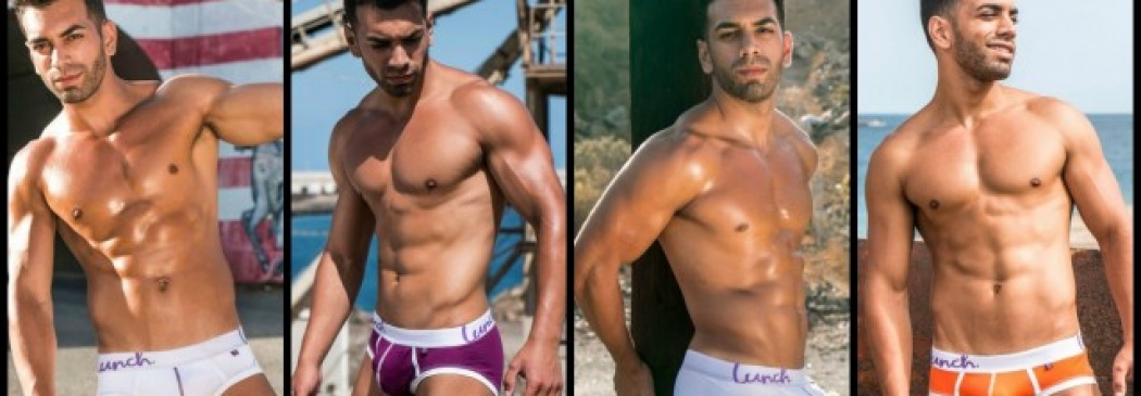 Christian González Packs His Packed Lunch Underwear