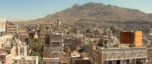 Man Suspected Of Being Gay Shot Dead In Yemen