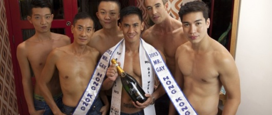 Five Men Announced As Finalists For Mr. Gay Hong Kong