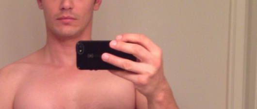 James Franco Goes Shirtless In New Instagram Picture