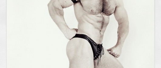 What's Your Favorite Leather Accessory? (NSFW)