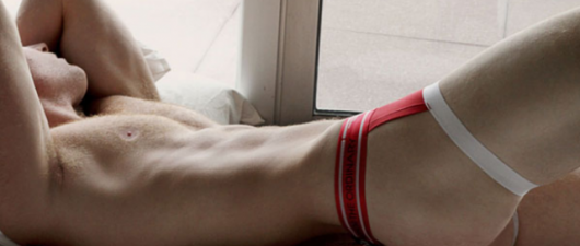 Jerrad Matthew: Hot New Photos Of A Sexy Ginger In Supawear!